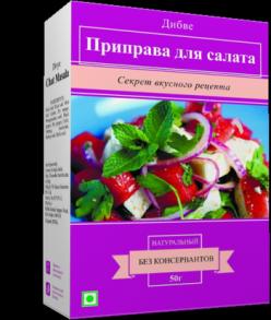 Приправы для овощей Divye Chat Masala
