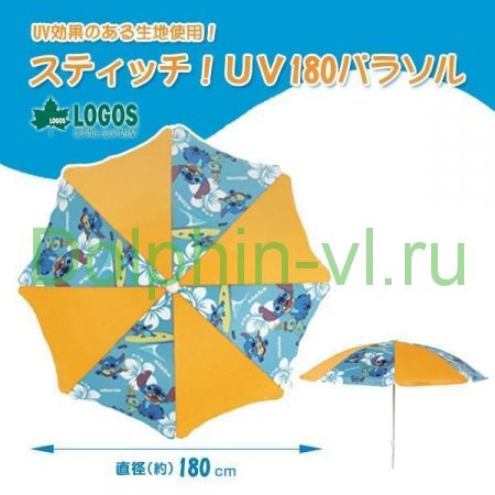 """Зонт Logos """"Стич"""" (86003323) во Владивостоке"""