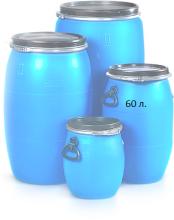Бочка пластмассовая, синяя 60 л.