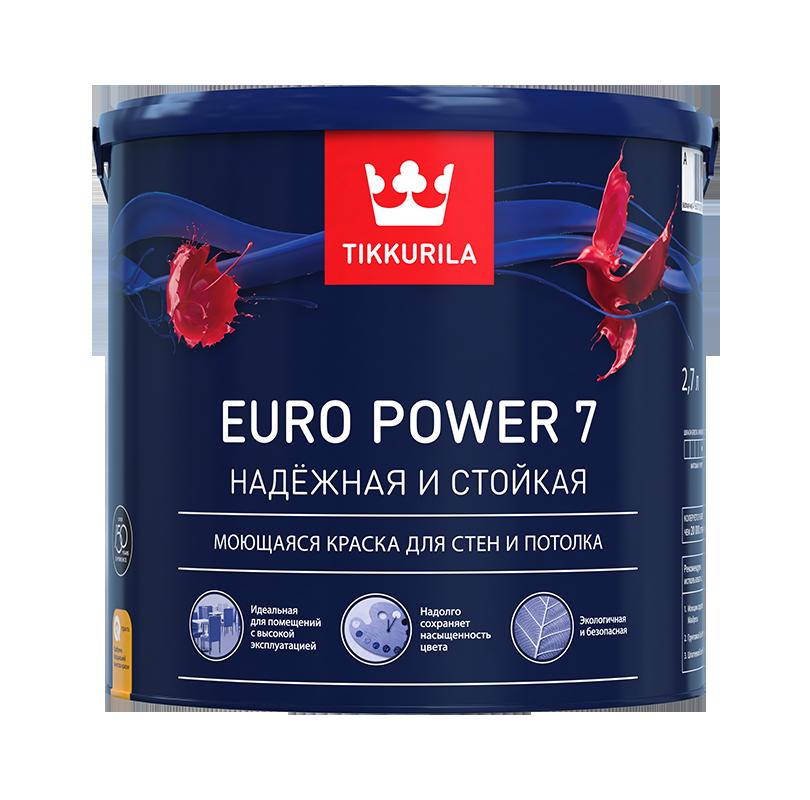 Euro Power 7 - для отделки стен и потолков.