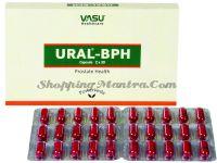 Урал БПХ капсулы для здоровья простаты Васу / Vasu Healthcare Ural BPH Capsules