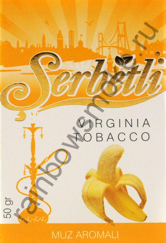 Serbetli 50 гр - Banana (Банан)