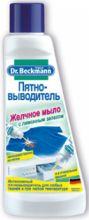 Dr.Beckmann Пятновыводитель, желчное мыло с лимонным запахом 500 мл