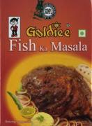 Fish Ka Masala смесь специй для рыбы и морепродуктов, 50 г
