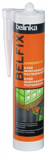 Клей монтажный Belinka Belfix Adhesive BT
