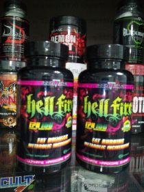 Hellfire от Innovative Labs