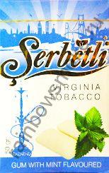 Serbetli 50 гр - Gum with Mint (Жевательная резинка с Мятой)