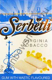 Serbetli 50 гр - Gum with Mastic (Жевательная Резинка с Мастикой)