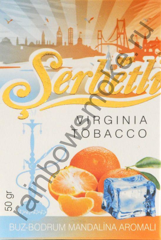 Serbetli 50 гр - Ice Bodrum Tangerine (Свежий мандарин со льдом)
