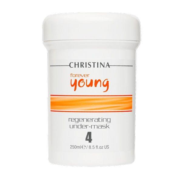 Восстанавливающая маска-база для лица Forever Young Christina (Форевер Янг Кристина) 250 мл