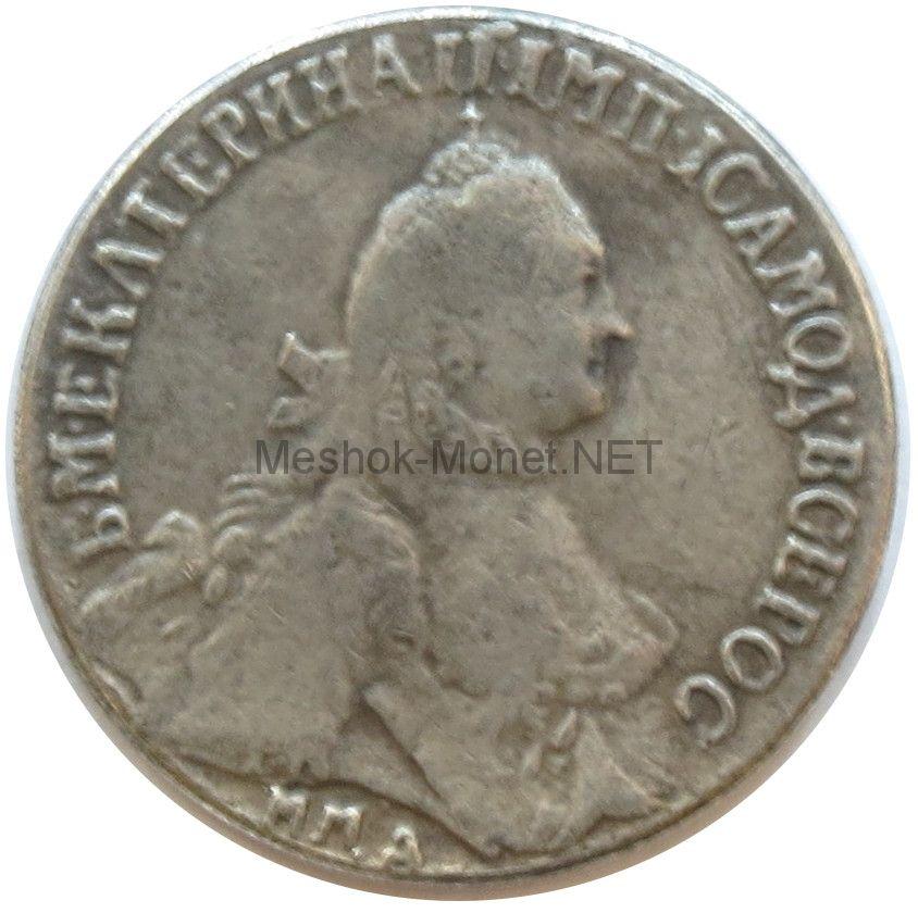 Копия Полуполтинник 1765 года