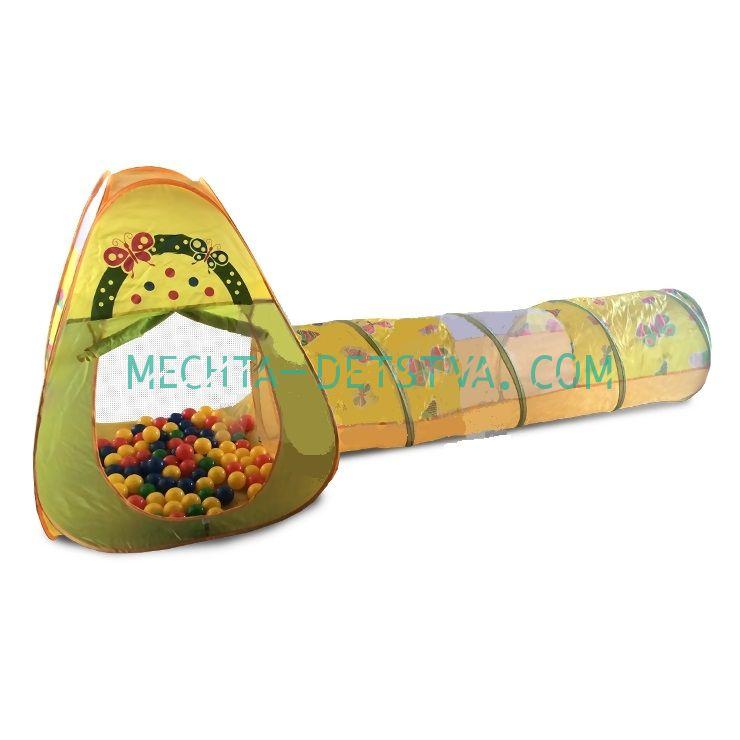 CBH-22 Игровой домик треугольный + туннель + 100 шариков CBH-22 цветной