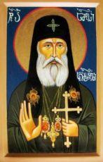 Икона Амвросий Грузинский (рукописная)