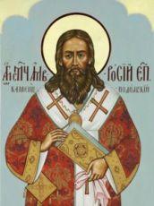 Икона Амвросий Каменец-Подольский (рукописная)