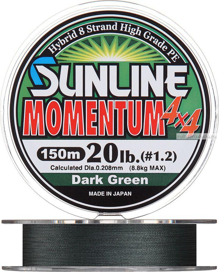 Купить Плетеная леска SUNLINE Momentum 4x4 HG (D.G) 150м