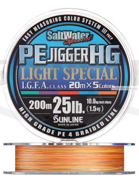 Купить Плетеная леска SUNLINE PE Jigger HG Light 200м