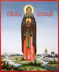 Платон Студийский (рукописная икона)