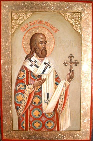 Платон Ревельский (рукописная икона)
