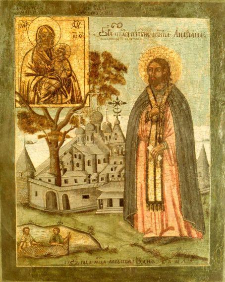 Икона Адриан Пошехонский (копия 18 века)