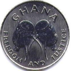 Тамтамы (Барабаны)  50 седи Гана 1999