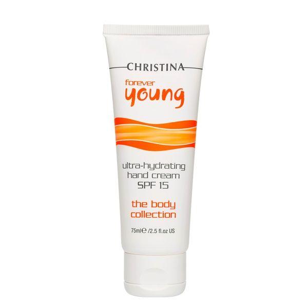 Ультраувлажняющий крем для рук SPF 15 Forever Young Christina (Форевер Янг Кристина) 75 мл