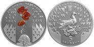 70 лет Победы. 1945–2015. Монета 5 гривен. 2015 год