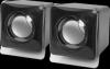 Акустическая 2.0 система SPK 35 5 Вт, питание от USB