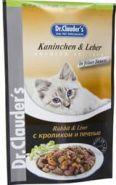 Dr. Clauder's Rabbit&Liver - Мясные кусочки с кроликом и печенью в соусе (100 г)
