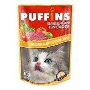PUFFINS Для кошек Говядина в соусе (100 г)