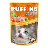 PUFFINS Для кошек Мясное ассорти в соусе (100 г)