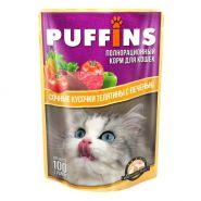 PUFFINS Для кошек Телятина с печенью в соусе (100 г)