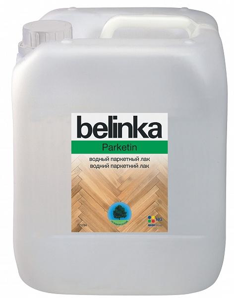 Лак BELINKA паркетный водный