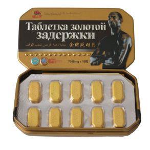 """""""Таблетка Золотой Задержки"""" для потенции"""