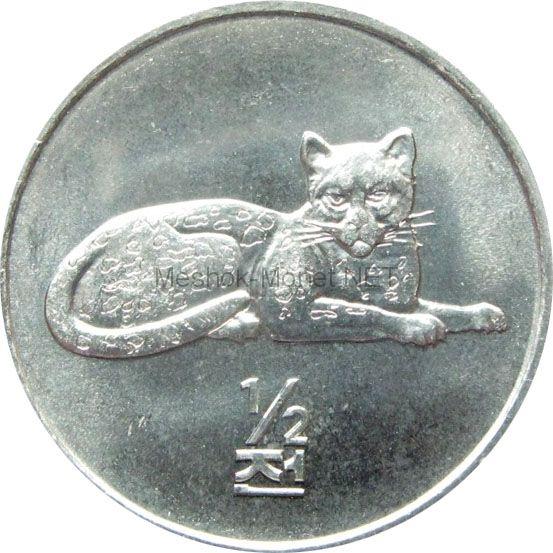 Северная Корея 1/2 чон 2002 г. Леопард