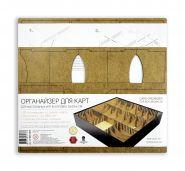 Органайзер для карт (в коробку 29х29х6 см)