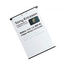 Аккумулятор для Sony Ericsson Xperia Play, X1, X2, X10 (BST-41)