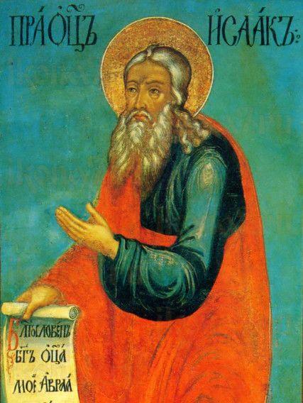 Икона Исаак, праотец (рукописная)