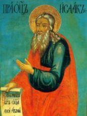 Исаак, праотец (рукописная икона)
