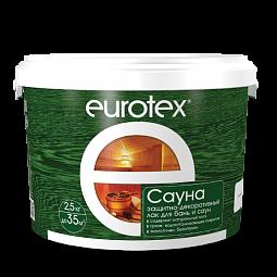 EUROTEX САУНА Защитно-декоративное покрытие для древесины