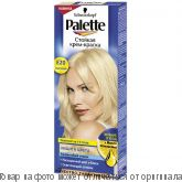 Palette.Крем-краска д/волос E20 (0-00) Осветляющий 50мл, шт