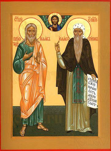 Исаак Сирин и праотец Исаак (рукописная икона)