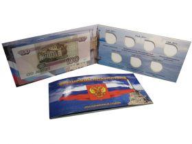 """Буклет на 7 монет """"Крымский полуостров"""" с холдером"""