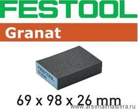 Губка шлифовальная FESTOOL 69x98x26 220 GR/6 6 шт 201083