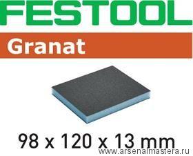 Губка шлифовальная  FESTOOL 98x120x13 220 GR/6 6 шт 201114