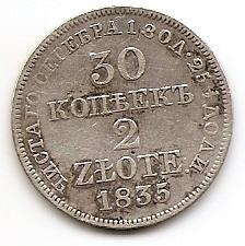 30 копеек - 2 злотых Россия 1835 для Польши