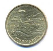 Мурманск 2 рубля 2000г.