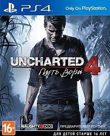 Игра Uncharted 4 : Путь вора (PS4, русская версия)