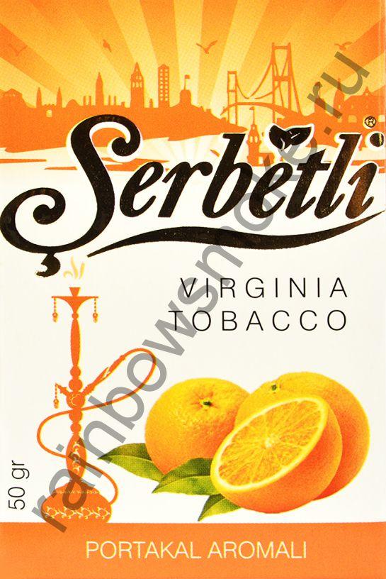 Serbetli 50 гр - Orange (Апельсин)
