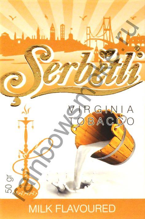 Serbetli 50 гр - Milk (Молоко)