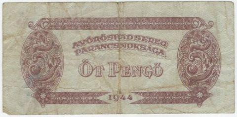 5 пенго 1944 г. Венгрия, Советская администрация
